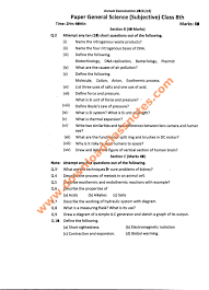 8th class old question papers 2016 for islamabad model schools