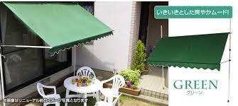 Nw Awning 楽天市場 ガーデン家具 U003e オーニング U003e オーニングテント 日よけ