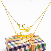 Multiple Name Necklace Cheap Gold Plated Multiple Arabic Necklace Custom Layer Name