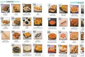 cuisines de a à z cuisine facile de a à z la pause cafe 31 recettes الطبخ السهل