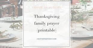 the hannegan family thanksgiving prayer written in 1942 during