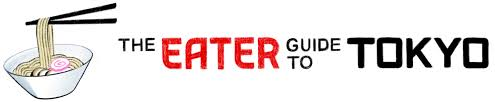 Eater Heat Map The 38 Essential Tokyo Restaurants