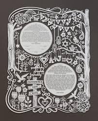 Ketubahs Papercut Jewish Ketubahs U2014 Madebyjulene Papercut Art And