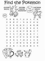 pokemon logo coloring pages trends coloring pokemon logo coloring
