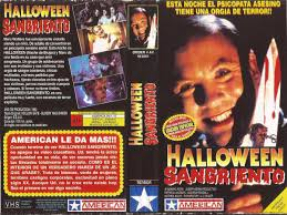 the horrors of halloween hollow gate 1988 vhs and dvd covers
