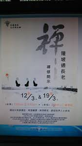 housse si鑒e cing car 翁靜晶 publicaciones