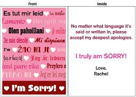 sorry cards personalize im sorry cards online