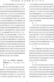 site du si鑒e si鑒e du pcf 100 images 論中國古代藏書家的定義以明代為例a