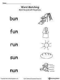 all worksheets ob word family worksheets free printable