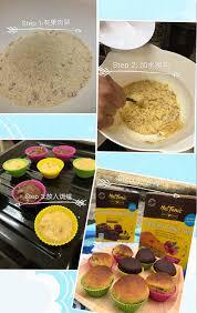 r馮ilait cuisine meltonic hong kong home