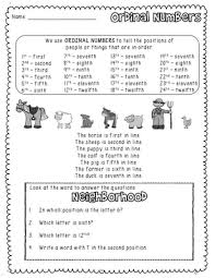 48 best ordinal positions images on pinterest ordinal numbers