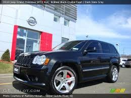 2010 jeep grand srt8 price brilliant black pearl 2010 jeep grand srt8 4x4