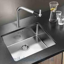 Andano STEELART Kitchen Sinks BLANCO Andano U STEELART Kitchen - Kitchen sinks blanco