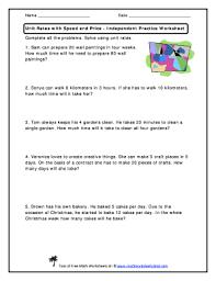 unit rate practice worksheet free worksheets library download