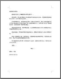 Sample Resume Letter sample cover letter cv
