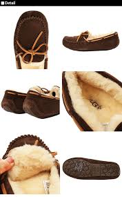 ugg mens moccasins sale backyard rakuten global market size color exchange absolutely