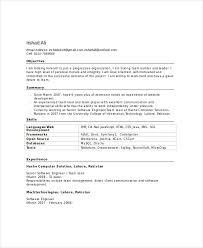 Resume Engineering Template Software Engineer Resume Template 6 Free Word Pdf Documents