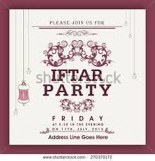 Islamic Invitation Cards Muslim Marriage Invitation Letter Format For Friends Matik For