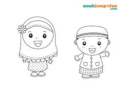 paper puppet doll muslim family sis bro anak jempolan