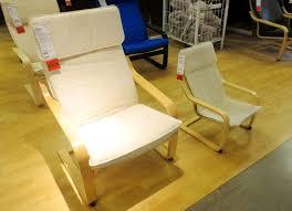 Leather Poang Chair Strandmon Ottoman Skiftebo Yellow Ikea Arafen