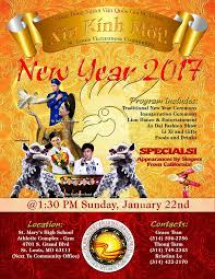 new year s st louis xuan dinh dau 2017 new year event 2017 asia trend