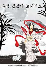 moon festival greeting card stock illustration