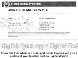 how to apply for panda express jobs online at pandaexpress how to