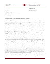 sample cover letter for community college teaching position share