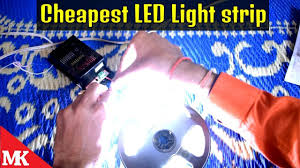 amazon best cheapest led lights in led decorative