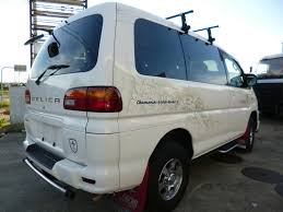 Authority Imports 1999 Mitsubishi Delica Spacegear