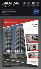 real estate brochure templates psd free commercial real estate brochure template csoforum info