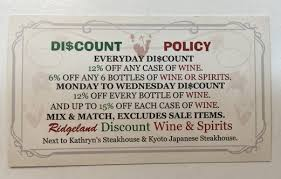 discount policy ridgeland discount wine u0026 spirits