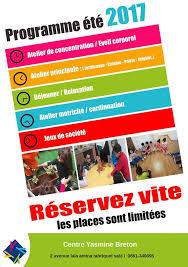 affiche atelier cuisine nos ateliers pour les vacances 2017 centre yasmine breton