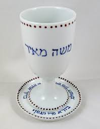 bar mitzvah gifts bar and bat mitzvah gifts celebrate 18