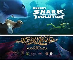 hungry shark version apk image hungry shark evolution v1 3 5 apk filechoco