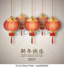 lanterns new year new year lanterns happy new year festive clip