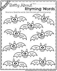 collections of preschool rhyming words printables bridal catalog