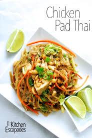 Thai Country Kitchen Top 25 Best Tamarind Restaurant Ideas On Pinterest Phad Thai
