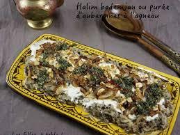 cuisine iranienne recettes d