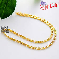 make gold chain necklace images Wholesale wan zi gold chain necklace handmade jewelry women gold jpg