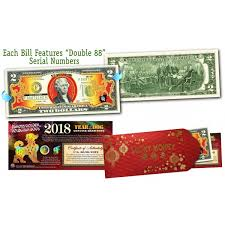 new year dollar bill new year year of the dog gold hologram tender