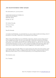 10 simple recommendation letter for employment quote templates