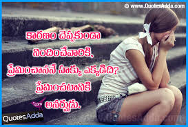 Quotes For New Love by Funny Life Quotes In Tamil Telugu New Love Failure Quotes For