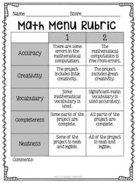 multiplication math menu choice board with 18 projects by not so