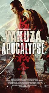 film underworld 2015 yakuza apocalypse 2015 imdb