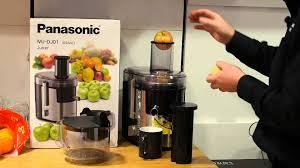 Panasonic Kitchen Appliances India Panasonic Mj Dj01 Juicer Demo Youtube