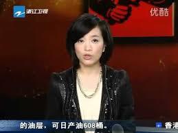 v黎ements de bureau femme les 63 meilleures images du tableau 真气运行法 五禽戏法sur