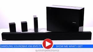 samsung wireless home theater system samsung 5 1 channel soundbar wireless subwoofer 460w 5 1 channel