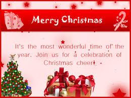 christmas party invitation wording 365greetings