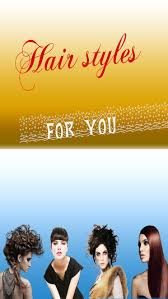 hair style photo booth hairstyles makeover booth the hair styles collection for christmas